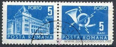 RUMANIA 1967 SCOTT J122 SELLOS º GENERAL POST OFFICE & POST HORN PORTO 5BANI ROUMANIE ROMINA ROMANIA (Sellos - Extranjero - Europa - Rumanía)
