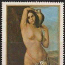 Sellos: RUMANIA 1969 SCOTT 2088 SELLO º PINTURAS DESNUDO MUJER PORTANDO JARRA DE GHEORGHE TATTARESCU 10B. Lote 71068951