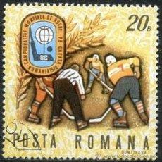 Sellos: RUMANIA 1971 SCOTT 2148 SELLO º SPORTS CAMPEONATO MONDIALE HOCKEY HIELO SAQUE INICIAL 20B ROUMANIE R. Lote 31281982