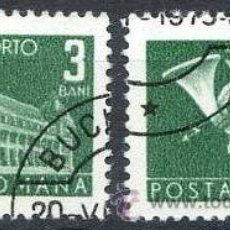 Sellos: RUMANIA 1970 SCOTT J127 SELLOS º GENERAL POST OFFICE & POST HORN PORTO 3BANI ROUMANIE ROMINA ROMANIA. Lote 31282043