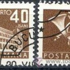 Sellos: RUMANIA 1970 SCOTT J131 SELLOS º GENERAL POST OFFICE & POST HORN PORTO 40BANI ROUMANIE ROMINA ROMANI. Lote 31282171