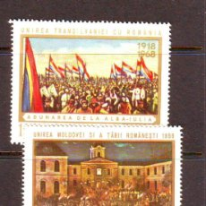 Sellos: RUMANIA / ROMANIA / ROUMANIE.***.AÑO 1968.YVERT NR. 2431/2433.LA UNION RUMANIA TRANSILVANIA.BANDERAS. Lote 178881693