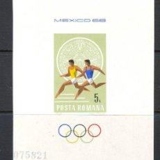 Sellos: RUMANIA / ROMANIA / ROUMANIE.***.AÑO 1968.YVERT NR. HB 68.JUEGOS OLIMPICOS MEXICO 68.SIN DENTAR.. Lote 31844829