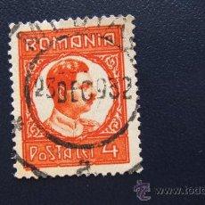 Stamps - 1930 rumania, rey carlos II, yvert 393 - 31800242