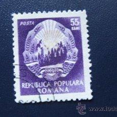Stamps - 1952 rumania, yvert 1270 - 31959140