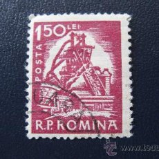 Timbres: 1960 RUMANIA,SIDERURGIA, YVERT 1703. Lote 31987214