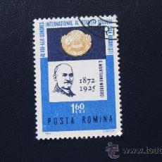 Sellos: 1964 RUMANIA, 8 CONGRESO INTERNACIONAL DEL SUELO, YVERT 1992. Lote 32119579
