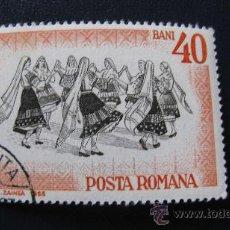 Sellos: 1966 RUMANIA, DANZAS FOLCLORICAS, YVERT 2200. Lote 32134127