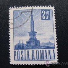 Stamps - 1967 rumania, antena, yvert 2361 - 32244462