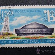 Sellos: 1970 RUMANIA, EXPOSICION DE BUCAREST, YVERT 2551. Lote 32334045