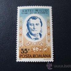 Sellos: 1971 RUMANIA, NICOLAE IORGA, YVERT 2661. Lote 32411465
