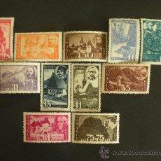 Sellos: RUMANIA 1945 IVERT 774/84 *** CONMEMORACION DE LA LIBERACION DE TRANSILVANIA DEL NORTE. Lote 32710955