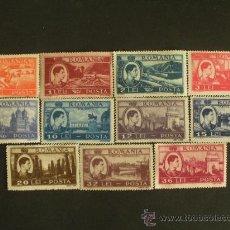Sellos: RUMANIA 1947 IVERT 976/86 * ACTIVIDADES NACIONALES - EFIGIE DEL REY MICHEL. Lote 32711094