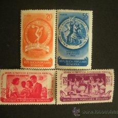Sellos: RUMANIA 1953 IVERT 1308/11 * 4º FESTIVAL MUNDIAL DE LA JUVENTUD . Lote 32711867