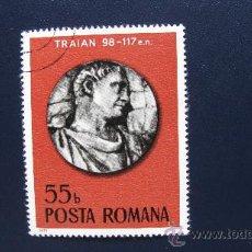 Sellos: 1975 RUMANIA, AÑO EUROPEO DE LA PROTECCION DE MONUMENTOS, YVERT 2901. Lote 32990745