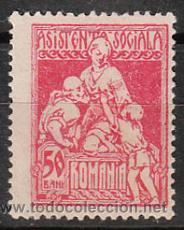 RUMANIA, ASISTENCIA SOCIAL, NUEVO CON SEÑAL DE CHARNELA (Sellos - Extranjero - Europa - Rumanía)
