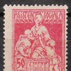 Sellos: RUMANIA, ASISTENCIA SOCIAL, NUEVO CON SEÑAL DE CHARNELA. Lote 33079056