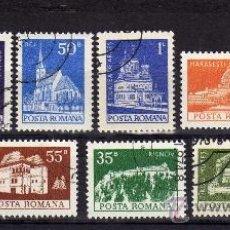 Sellos: ++ ROMANIA / ROMANIA / ROUMANIE AÑO 1972 YVERT NR./ SERIE BASICA I IGLESIAS USADA. Lote 34977504