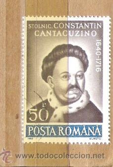 SELLOS - LOTE 1 SELLO USADO - RUMANIA ( CONSTANTIN CANTACUZINO ) (Sellos - Extranjero - Europa - Rumanía)