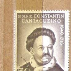 Sellos: SELLOS - LOTE 1 SELLO USADO - RUMANIA ( CONSTANTIN CANTACUZINO ). Lote 35354235