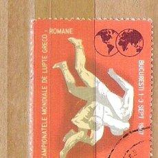 Sellos: SELLOS - LOTE 1 SELLO USADO - RUMANIA ( CAMPEONATO MUNDIAL DE LUCHA GRECO ROMANA ). Lote 35354252
