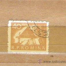 Sellos: SELLOS - LOTE 1 SELLO USADO - RUMANIA . Lote 35354310