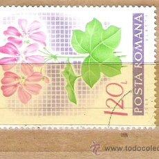 Sellos: SELLOS - LOTE 1 SELLO USADO - RUMANIA ( FLORA - PLANTAS ). Lote 35354335
