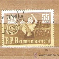 Sellos: SELLOS - LOTE 1 SELLO USADO - RUMANIA . Lote 35354463