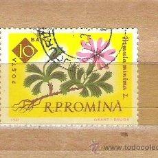 Sellos: SELLOS - LOTE 1 SELLO USADO - RUMANIA ( FLORA - PLANTAS ). Lote 35354470