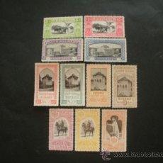 Sellos: RUMANIA 1906 IVERT 192/202 *** EXPOSICIÓN DE BUCAREST. Lote 36487146