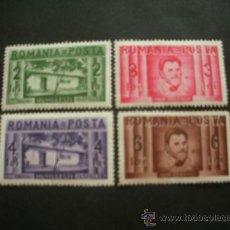 Sellos: RUMANIA 1937 IVERT 511/4 * CENTENARIO NACIMIENTO ESCRITOR IOAN CREANGA - PERSONAJES. Lote 36487273