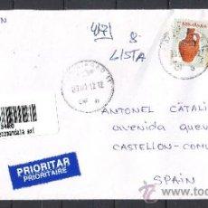 Sellos: CC CERTIFICADA RUMANIA - CASTELLON.FRANQUEO SELLOS CERAMICA.ARTESANIA RUMANA.. Lote 36616891