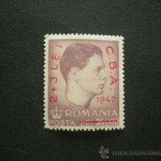 Sellos: RUMANIA 1947 IVERT 996 *** JUEGOS DEPORTIVOS BALCÁNICOS - SOBRECARGADO. Lote 36579722