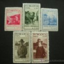 Sellos: RUMANIA 1931 IVERT 422/6 * EXPOSICIÓN DEL SCOUTISMO EN BUCAREST - SCOUT. Lote 36580929