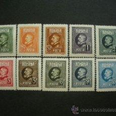 Sellos: RUMANIA 1926 IVERT 309/18 * 60º ANIVERSARIO DEL REY FERNANDO I - MONARQUÍA. Lote 36581040