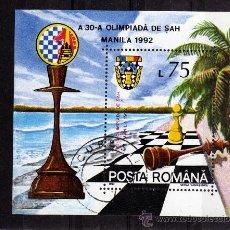Sellos: ++ RUMANIA / ROMANIA / ROUMANIE AÑO 1992 YVERT NR.218 USADA OLIMPIADA AJEDREZ MANILA. Lote 36640837