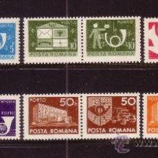 Sellos: RUMANIA TASA 133/38*** AÑO 1974 - SIMBOLOS POSTALES. Lote 36651741