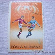 Sellos: SELLO RUMANIA POSTA ROMANA 1L FUTBOL 1978 ARGENTINA. Lote 37059833