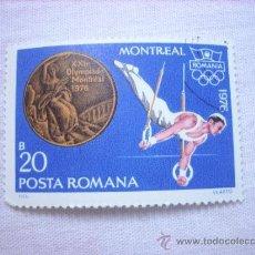 Sellos: SELLO RUMANIA POSTA ROMANA 20 BANI OLIMPIADAS MONTREAL 1976. Lote 37059840