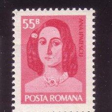 Sellos: RUMANIA 2908*** - AÑO 1975 - CENTENARIO DE LA MUERTE DE ANNA IPATESCU. Lote 37211818