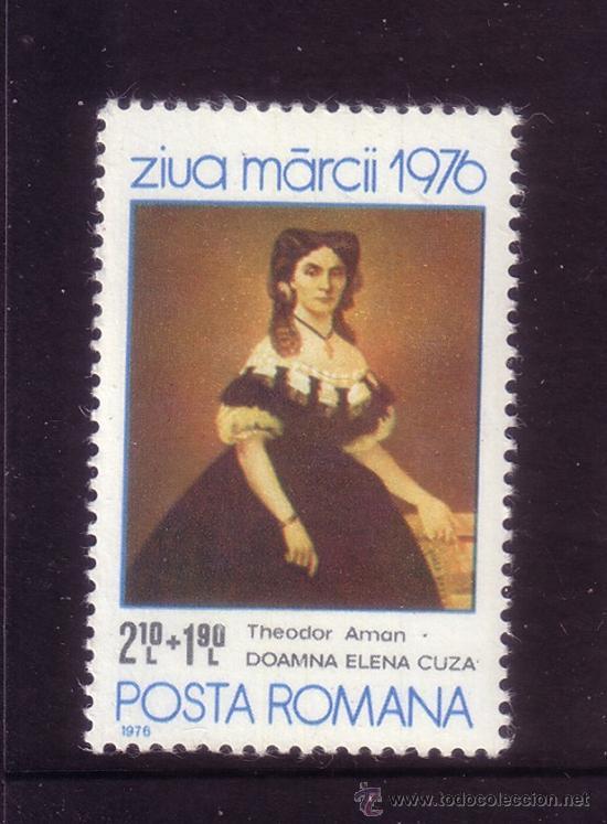 RUMANIA 2998*** - AÑO 1975 - DIA DEL SELLO - PINTURA - OBRA DE THEODOR AMAN (Sellos - Extranjero - Europa - Rumanía)