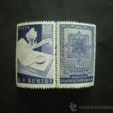 Sellos: RUMANIA 1959 IVERT 1662 *** DÍA DEL SELLO. Lote 37557326