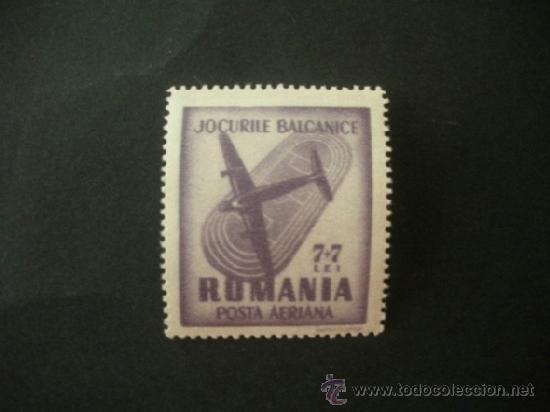 RUMANIA 1947 AEREO IVERT 45 *** CONMEMORACIÓN DE LOS JUEGOS BALCANICOS - AVION (Sellos - Extranjero - Europa - Rumanía)