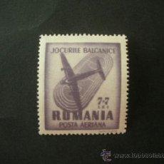Sellos: RUMANIA 1947 AEREO IVERT 45 *** CONMEMORACIÓN DE LOS JUEGOS BALCANICOS - AVION. Lote 37592049