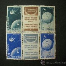 Sellos: RUMANIA 1957 AEREO IVERT 69/72 *** SATELITES ARTIFICIALES - CONQUISTA DEL ESPACIO. Lote 37592156