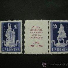 Sellos: RUMANIA 1960 IVERT 1677/8 *** 15º ANIVERSARIO DE LA VICTORIA - MONUMENTOS. Lote 37678804