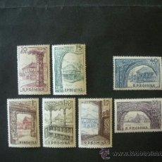 Sellos: RUMANIA 1963 IVERT 1952/58 * CIUDADES MUSEO DE BUCAREST - MONUMENTOS. Lote 37753157