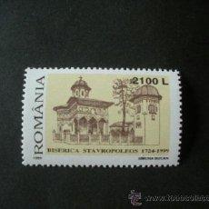 Sellos: RUMANIA 1999 IVERT 4567 *** 275º ANIVERSARIO DEL CLAUSTRO STAVROPOLEOS - MONUMENTOS. Lote 38525313