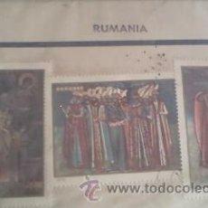 Sellos: LOTE DE 3 SELLOS DE RUMANIA 1976. Lote 39864661