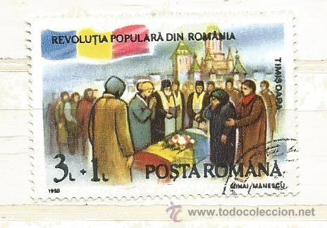 RUMANÍA 1990. PRIMER ANIVERSARIO DE LA REVOLUCIÓN.TIMISOARA (Sellos - Extranjero - Europa - Rumanía)